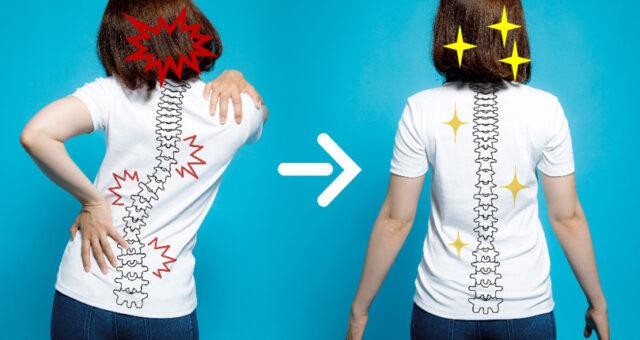 脊柱のゆがみと頭痛の関係