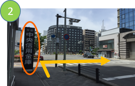 京都中央信用金庫の看板の交差点(四条堀川)を北へ渡ります。