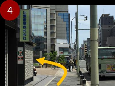 四条堀川交差点を左に曲がってください。