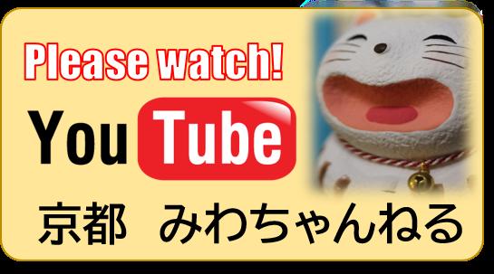 https://www.youtube.com/channel/UCpNVp_x3EsFZDTUnngP8suA